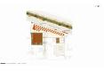 03-beaudouin-husson-architectes-ecole-architecture-de-strasbourg-plan-masse