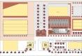 002-BEAUDOUIN-HUSSON-ARCHITECTES-BUREAUX-SOLOREM-NANCY-PLAN-DE-SITUATION