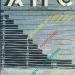 amc-n8